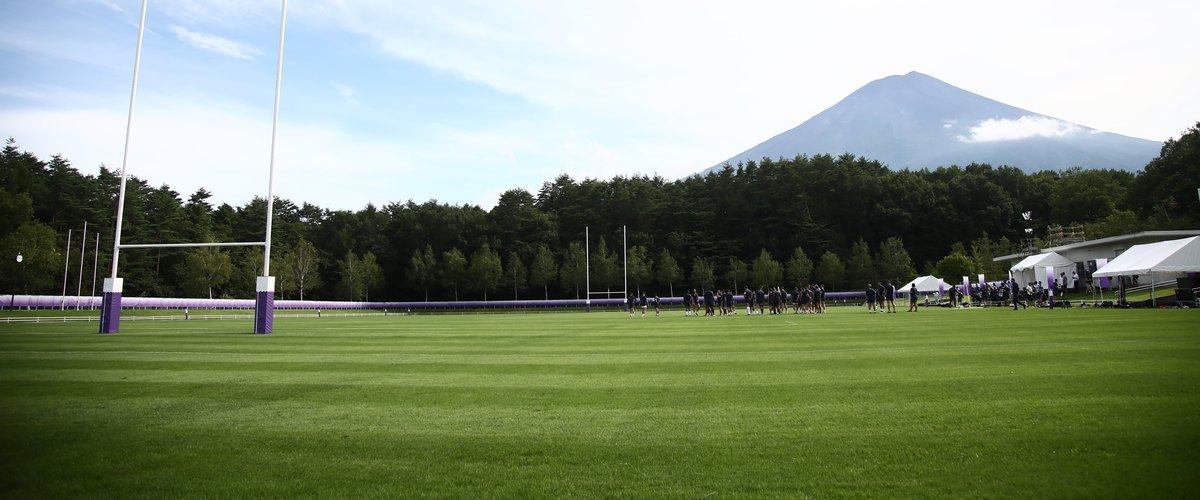 Le terrain d'entraînement des Tricolores au Japon