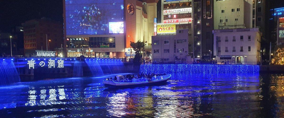 Fukuoka, le choc des mondes